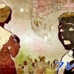 """ららら♪クラシック・選「ビゼーの""""アルルの女""""から""""ファランドール""""」 20160319"""