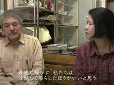 "ETV特集「名前を失くした父~人間爆弾""桜花""発案者の素顔~」 20160319"