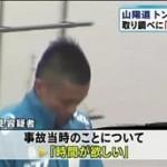TOKYO応援宣言 錦織ナダル戦!松岡修造×2020年のトイレ?松木のJ応援!! 20160319