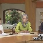 サンデーモーニング 北朝鮮がノドン発射か▽安田さん救出の道は▽福士が五輪代表入り 20160320
