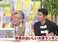 噂の!東京マガジン 20160320