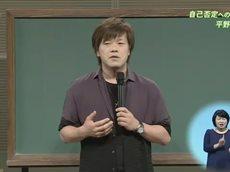 テレビ寺子屋 20160320