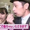 カナフルTV「カナフルTVin埼玉」 20160320