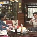 さんまのまんま【ゲスト:立川談春】 20160320