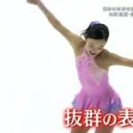 世界Jr.フィギュアスケート選手権2016女子フリー 20160320