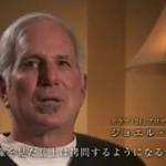 NHKスペシャル 新・映像の世紀「第6集 あなたのワンカットが世界を変える」 20160320