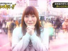 「TBSテレビ60周年特別企画 生命38億年スペシャル 人間とは何だ…!?」ナビ 20160320