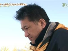"""夢の扉+坂口憲二▼ 噴火予知できる?火山内部を透視する""""レントゲン"""" 20160320"""