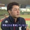 Get Sports「独占密着!川口能活40歳の挑戦▽西武・・橋光成▽EURO」 20160320