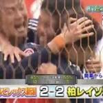 日本サッカー応援宣言 やべっちFC 20160320