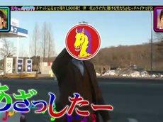 人生のパイセンTV【東京から青森までヒッチハイク旅ついに完結!鈴木奈々が登場】 20160320