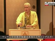Doki Doki! ワールドTV「外国人落語家が語る日本の魅力」 20160320