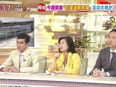 羽鳥慎一モーニングショー 20160321