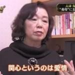 TBSテレビ60周年特別企画 生命38億年スペシャル 人間とは何だ…!? 20160321