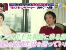 世界ナゼそこに?日本人▽ナゼか未知の国に暮らすワケあり日本人2時間スペシャル! 20160321