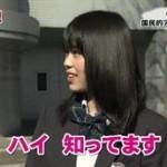 JOYnt!「AKB48がやって来た!」 20160321