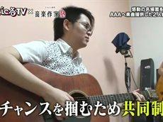 musicる TV 20160321