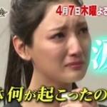 「櫻井有吉アブナイ夜会」【3/24(木)の夜会は90分SP】 20160321