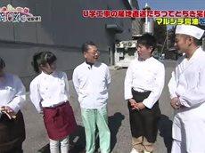 U字工事の産地直送たちつてとちぎ宅配便! 20160322