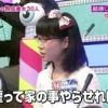 ケンカ上等!大激論!好きか嫌いか言う時間 日本イライラ解消SP 20160322