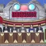 開運!なんでも鑑定団【中島誠之助がお宝に隠された秘密を暴く!】 20160322