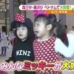 ディズニー・ライブ!スペシャル 20160322