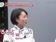 トラの門スポーツ「日本最強のレーシングカー工場に潜入!」 20160322