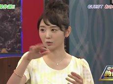 志村の時間 20160322