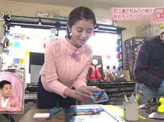 ひるブラ「新生活をプチおしゃれに!~東京・鴬谷~」 20160323