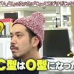 さまぁ~ずの神ギ問SP【世の中にある様々な疑問を解決!】 20160323