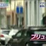 ニュースウオッチ9▽ベルギー連続テロ事件・河野キャスター 厳戒の現場から報告 20160323