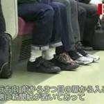 ハートネットTV「被害者が伝える地下鉄サリン事件~映画監督・阪原淳~」 20160323