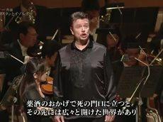 読響シンフォニックライブ<「トリスタンとイゾルデ」前編> 20160323