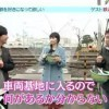 ★浜ちゃんが!★市川紗椰が地下鉄の魅力を浜ちゃんにたっぷり教えます! 20160323