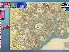 上田晋也のニッポンの過去問【第44回】「西新宿摩天楼化計画」1971年 20160323