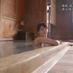 秘湯ロマン 20160323