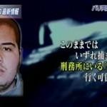 ニュースウオッチ9▽ベルギー連続テロ 日本人社会にも動揺・河野キャスター報告 20160324