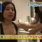★ダウンタウンDXDX春爛漫スペシャル★東京お肉フェスティバルも開催! 20160324