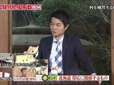 和風総本家スペシャル「日本を支えるスゴイ機械」 20160324