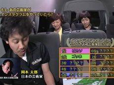おにぎりあたためますか「西日本爆走 900kmの旅④」 20160324