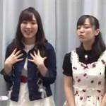 The Girls Live【ひなフェスのソロパフォーマンス&福田花音がコーデ】 20160324