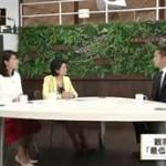 神奈川ビジネスUp To Date 20160324