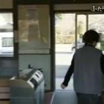 にっぽん紀行「ふたりで 駅を守って~福井 小浜~」 20160324