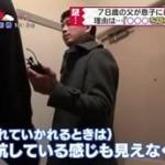 白熱ライブ ビビット 国分太一 真矢ミキ 20160325