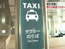 首都圏ネットワーク 20160325