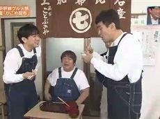 ぴったんこカン・カンスペシャル 20160325
