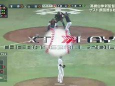 プロ野球中継 開幕戦SP!40歳新監督の覚悟!巨人×ヤクルト 20160325