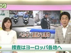 おはよう日本 20160326 0600