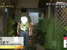 チャンネルΣ・国分太一のおさんぽジャパン神秘の巨大樹木&匠のスゴ技に感動SP 20160326
