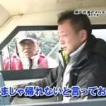 [終]大ちゃんの釣りに行こう!「瀬戸内海のメバル釣り!」 20160326